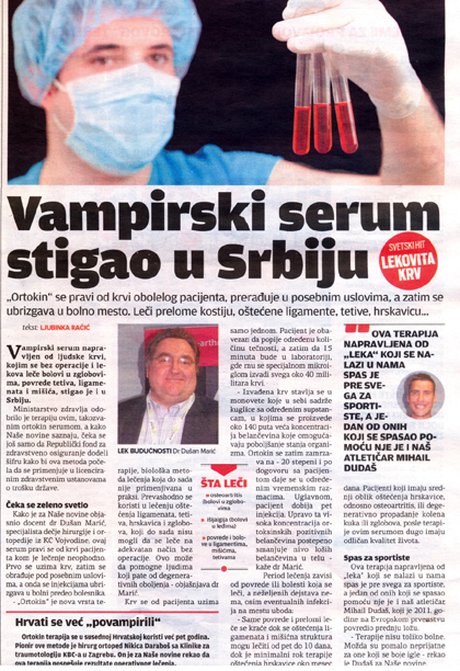 vamp_tmb